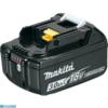 Kép 3/3 - Makita 2020 XMAS 01 Szett (DCL180ZB+632G12-3)