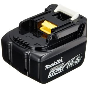 Makita 632G20-4 14,4V 3,0Ah Li-ion akkumulátor BL1430 BULK